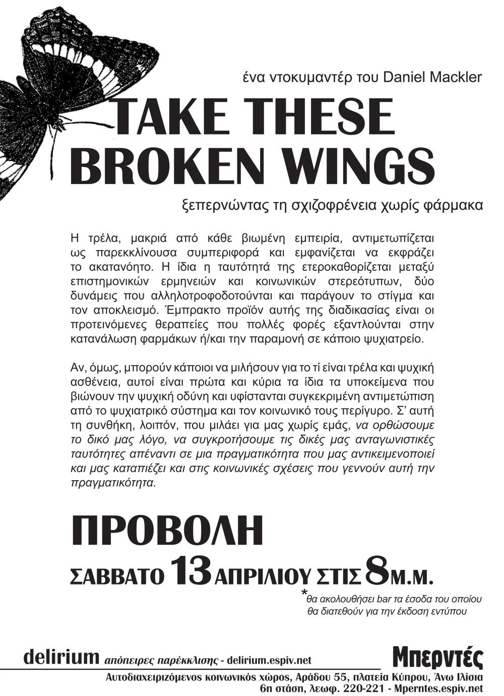 take-these-broken-wings